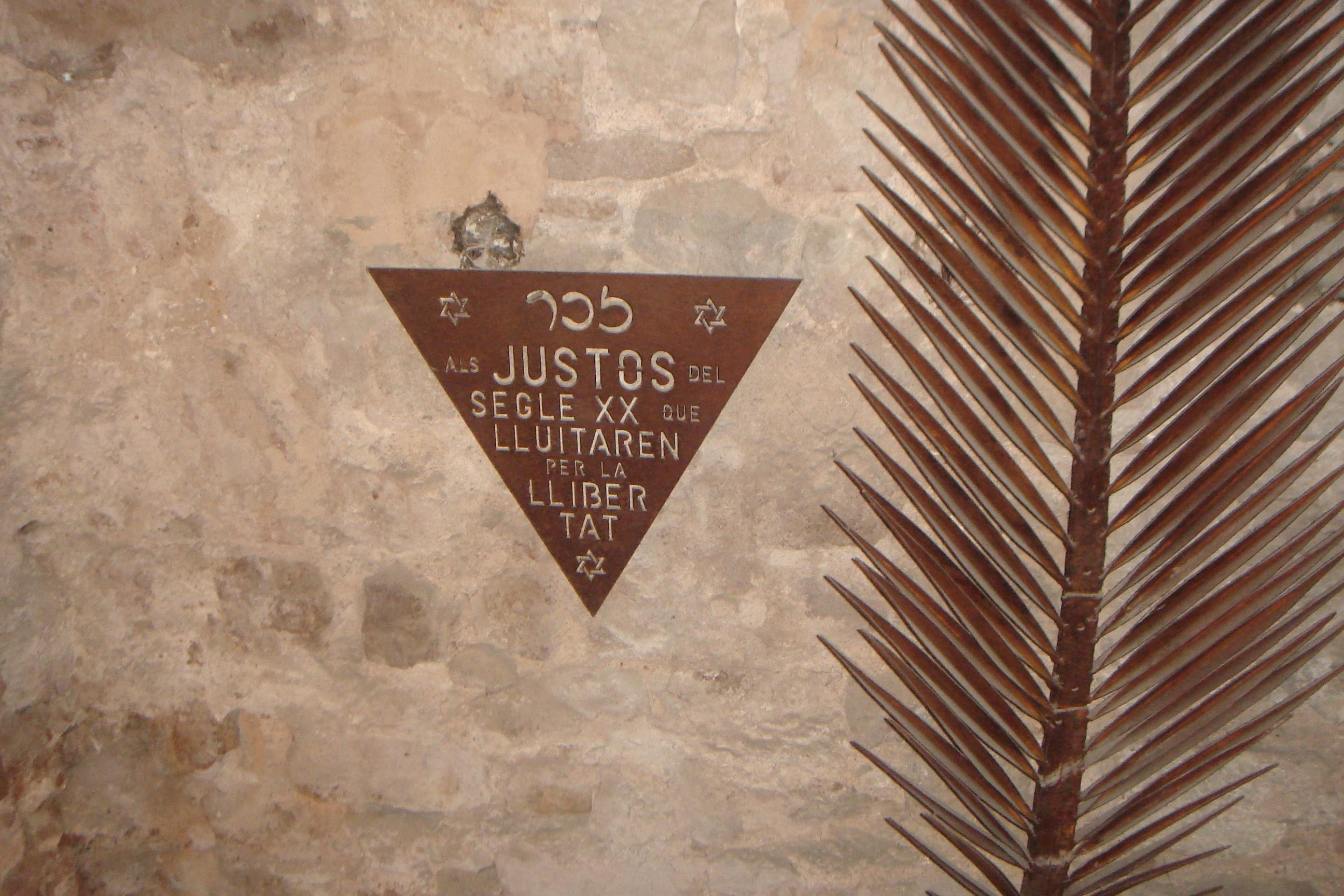 qr-gotic-antoni-muntanyola-35-copia