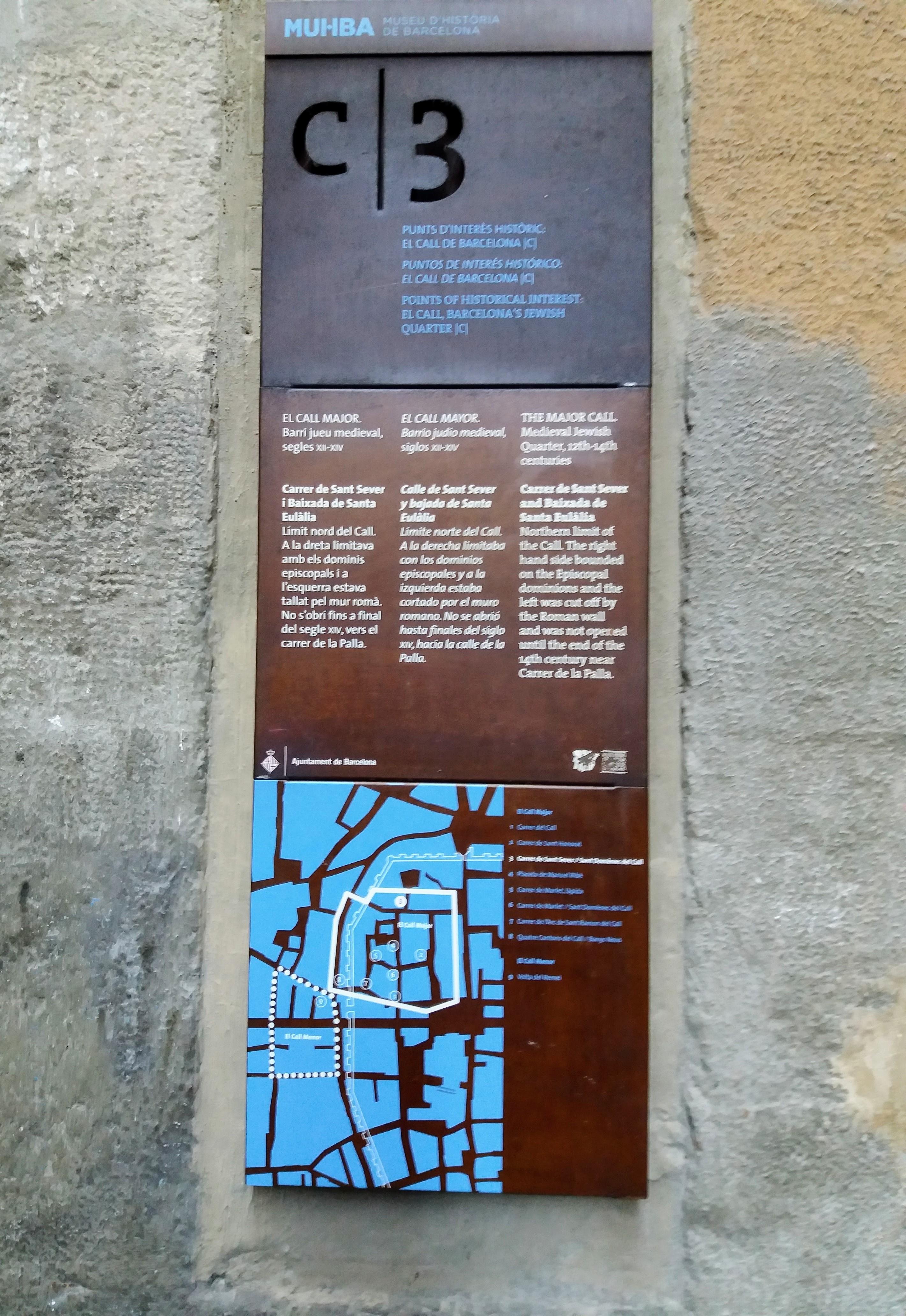 qr-gotic-antoni-muntanyola-4-copia
