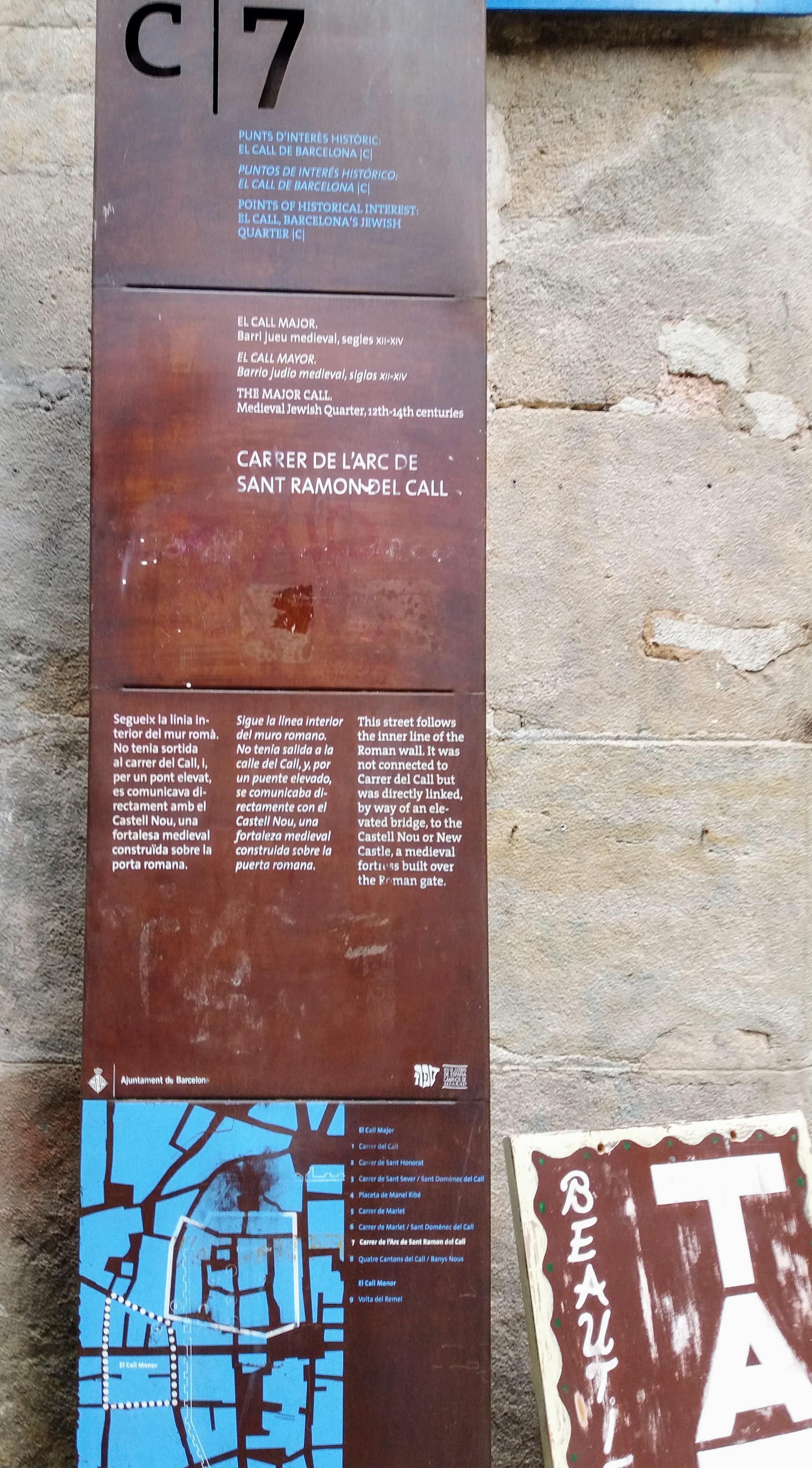 qr-gotic-antoni-muntanyola-10-copia