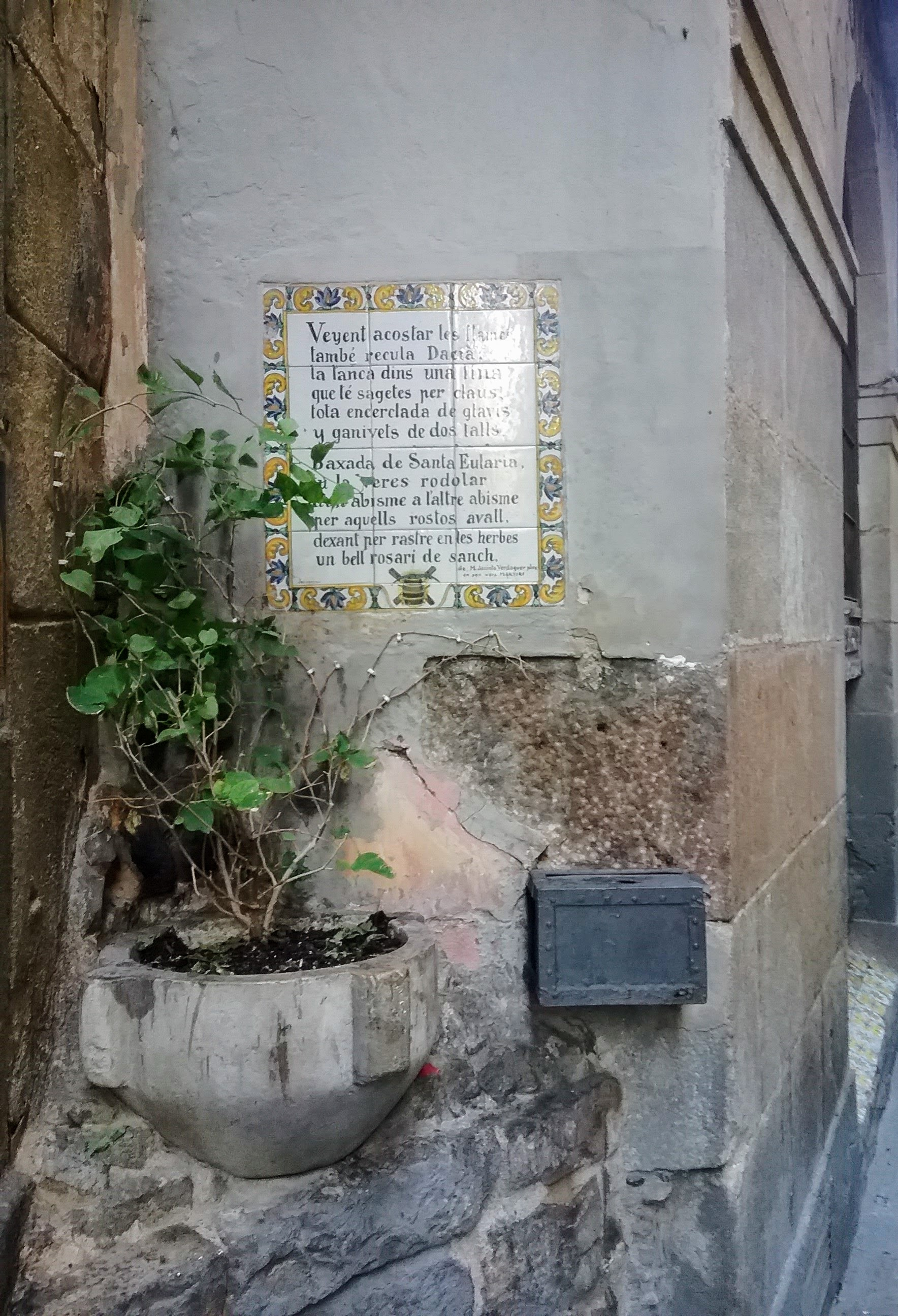 qr-gotic-neus-sevilla-17